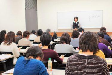 浜松市で毎月、四柱推命占い講座を行っています!