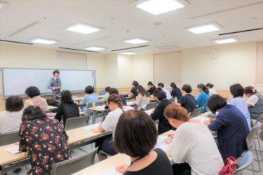 2018年9月7日に沼津市で四柱推命1日講座を行いました