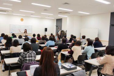 2019年2月9日に浜松市で【手相1日講座】を行いました!