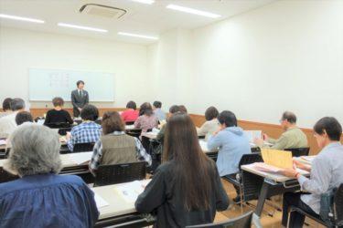 2019年6月1日に浜松市で【四柱推命講座】を行いました!