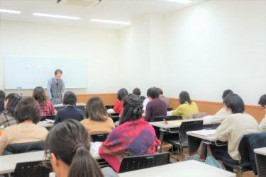 2019年1月19日に浜松市で【四柱推命講座】を行いました!
