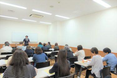 2019年5月18日に浜松市で【四柱推命講座】を行いました!