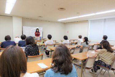 2019年9月29日に浜松市浜北区で【手相講座】を行いました