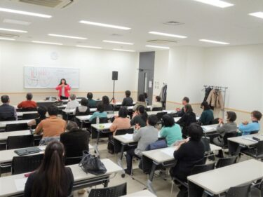 2020年2月8日に浜松市で【手相1日講座】を行いました!