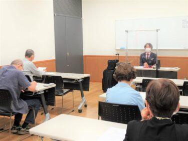 2020年10月浜松で四柱推命講座【満席】がスタートしました