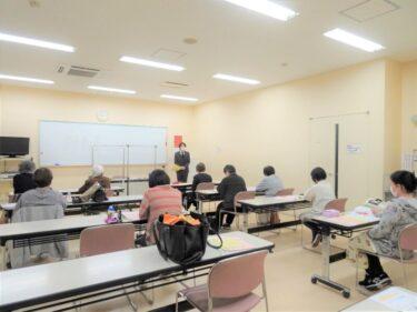 2020年10月22日に静岡市で【四柱推命講座】を行いました