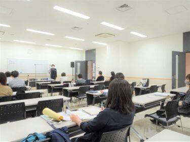 2020年10月浜松で四柱推命講座【増設】がスタートしました