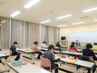 2020年11月19日に静岡市で【四柱推命講座】を行いました