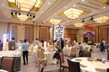2021年1月2日に日本平ホテル様で新春占い鑑定を行いました