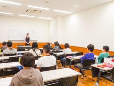 2021年4月3日に浜松市で【四柱推命講座】を行いました!