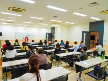 2021年6月12日に浜松で【手相1日講座】を行いました!